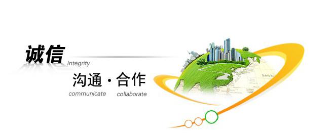 http://www.pychuangleisc.com/Upload/564d361574615.jpg