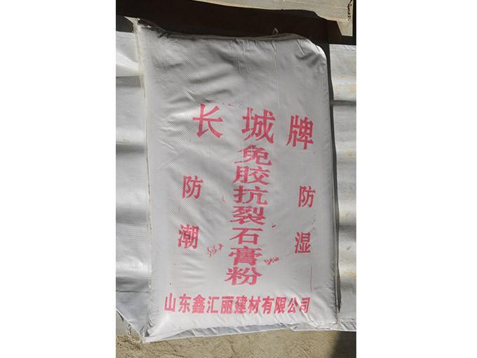 免胶抗裂石膏粉